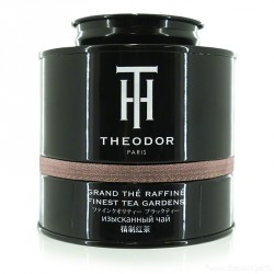 TEA - 'BHAGALPUR'