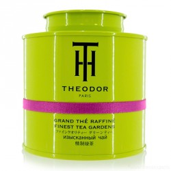 Thé ACTE II - Boîte thé vert vrac