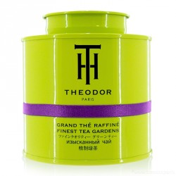 TEA - 'SANS DOUTE'
