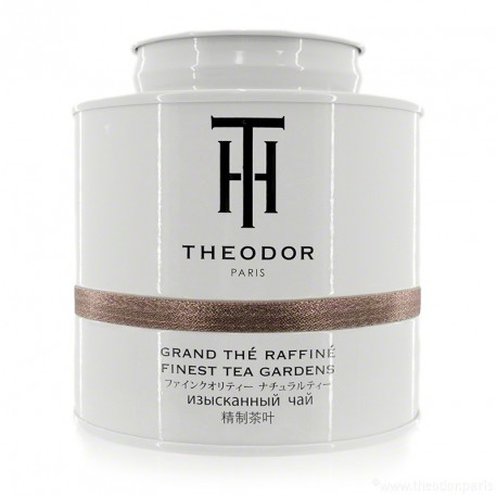 TEA - 'CHINA SMALL TEA BRICK' - PU ERH